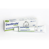 Dentinale® natura Baby teething gel for gums
